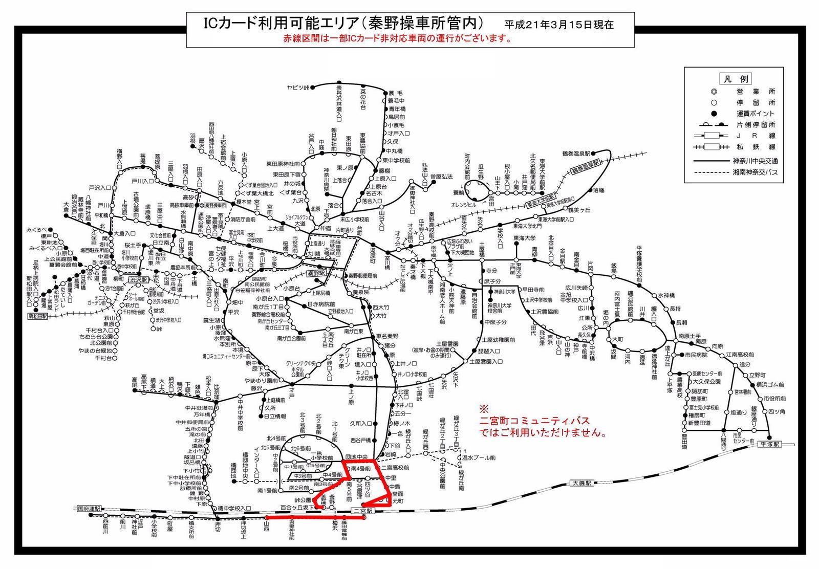 路線 神奈川 中央 図 交通
